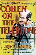 book-cover-art-print-cohen-on-the-telephone-joy-hayman